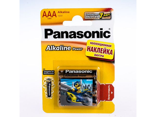 Батарейка Panasonic Alkaline Power BRONZE LR03 BL-4 ААА /со стикером/ /4/48/240/ (шт.)