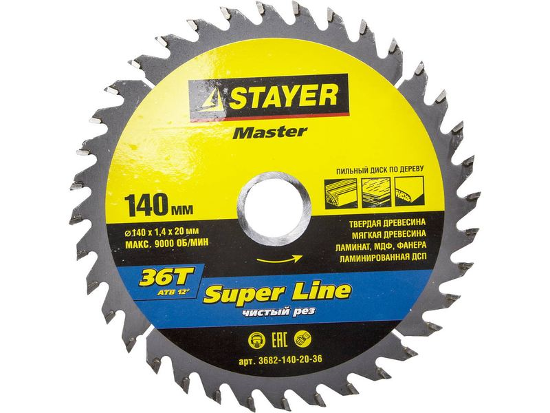 "Диск пильный STAYER ""MASTER"" ""SUPER-Line"" по дереву, 140x20мм, 36T"