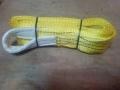 Трос буксировочный Сибиряк для авто 3.5 т, 10м, две петли, раз. нагр. 21 т, ширина 75мм